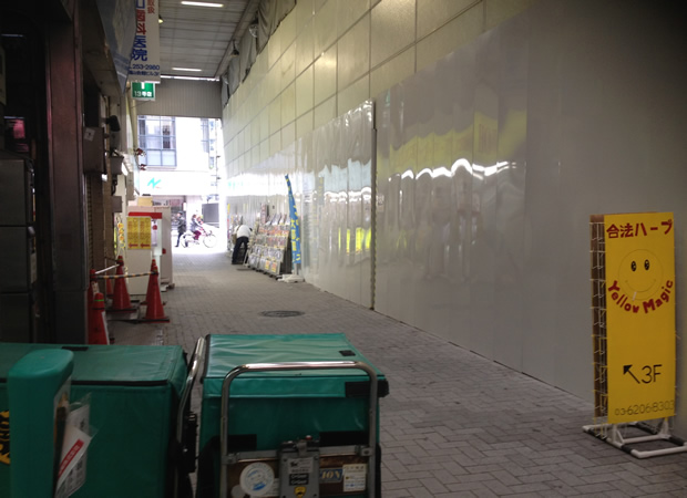 秋葉原駅前 ラジオ館 2012年1月2日