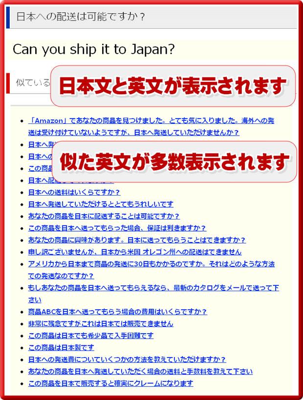 あま英語の操作方法4